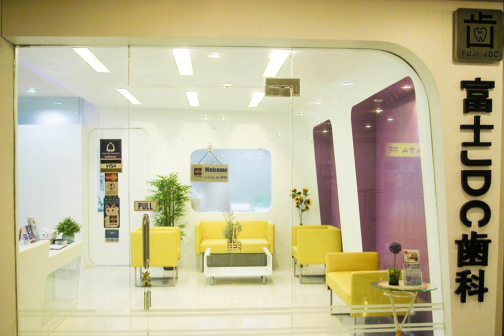 Fuji Japanese Dental Clinic